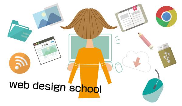 Webデザインスクール18選