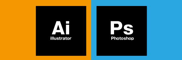 illustratorとPhotoshop
